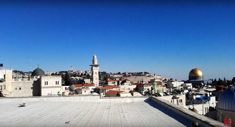 Австрийский Хоспис, Иерусалим