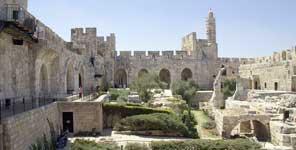 Город Давида, Иерусалим