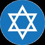 Иконка: Иудейские места