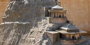 Масада, Иудейская пустыня