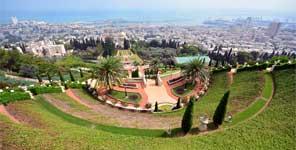 Бахайские сады, Хайфа