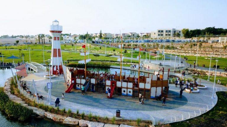 Детский парк Нахаль Ашан, Беэр Шева